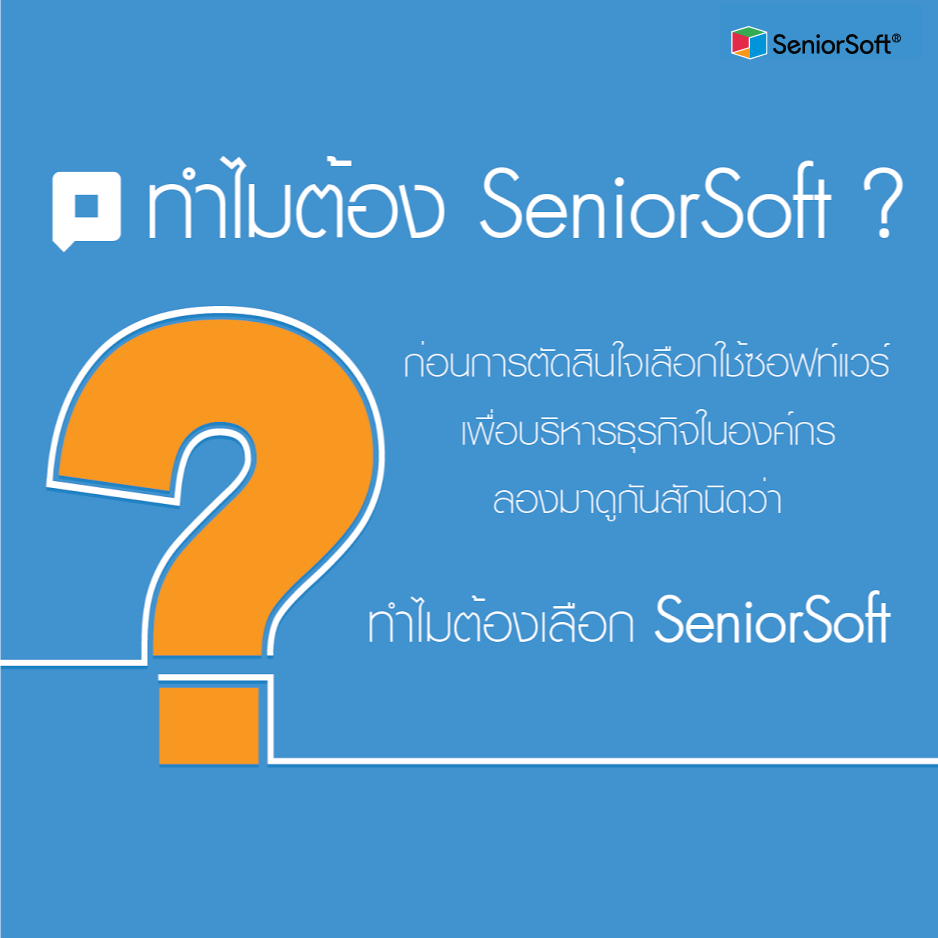 why seniorsoft 1