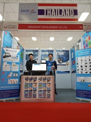 Myanmar Retail Sourcing Expo 2018